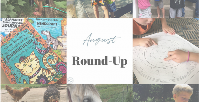 August Round-Up | routines lead the way for goals